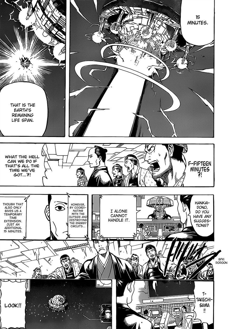 Gintama Chapter, 640 image 011