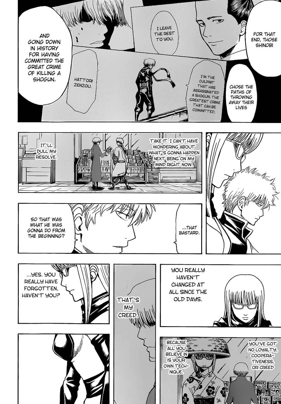 Gintama Chapter, 507 image 018