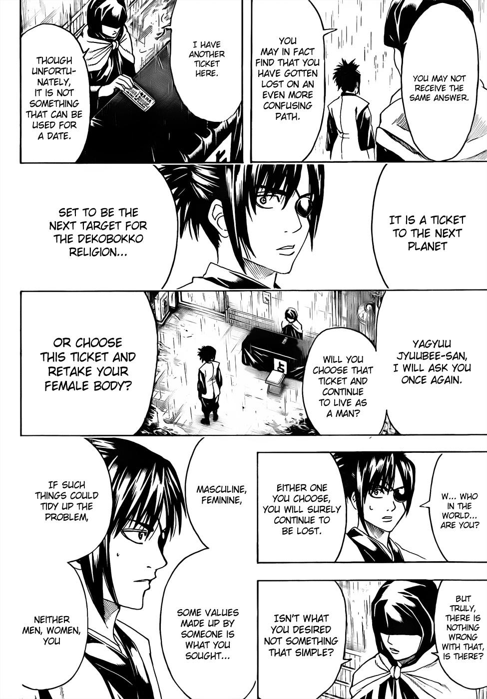 Gintama Chapter, 441 image 012